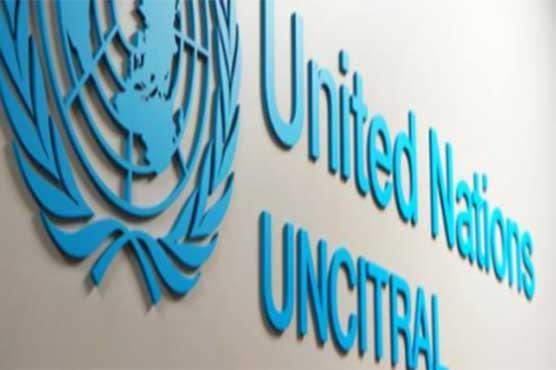 Logo UNITRAL